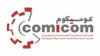 Compagnie marocaine industrielle et commerciale