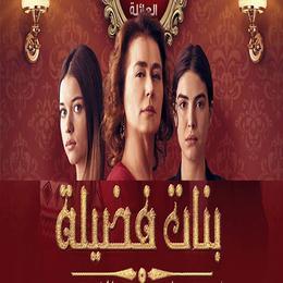 Banat Fadila Le 29 03 2019 Tvnews Ma