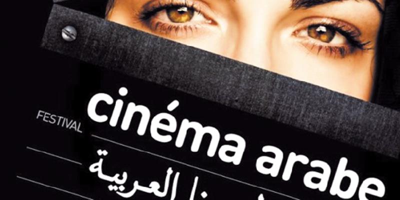 Participation marocaine au Festival Arab Film Days d'Oslo
