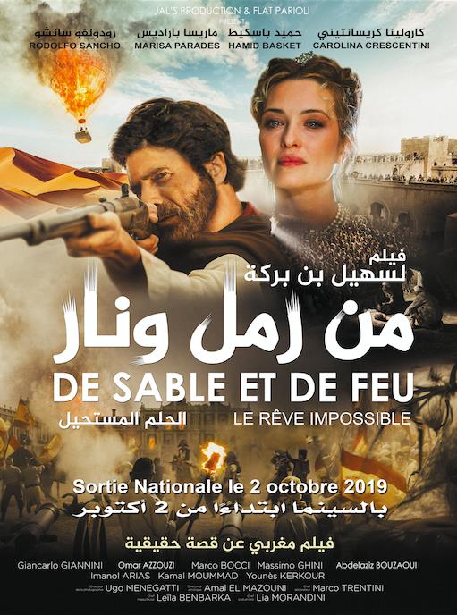 « De Sable et de Feu » de Souheil BEN BARKA, projeté en avant-première à Casablanca