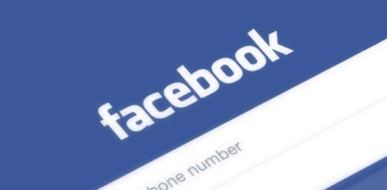 Chiffre: Facebook annonce investir 300 millions de dollars dans le journalisme