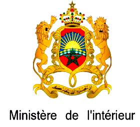 Offre d\'emploi : Le Ministère de l\'intérieur organise un concours de ...