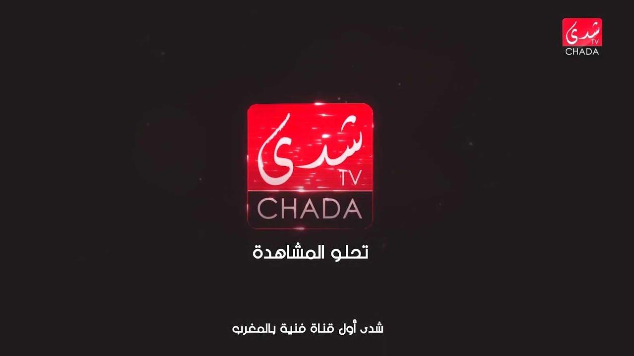 Tv Une Nouvelle Cha Ne Musicale D Barque Au Maroc # Maroc New Tv