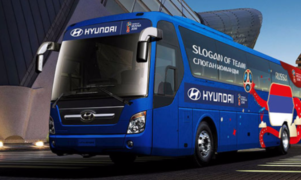Hyundai lance le jeu concours « Be There With Hyundai »