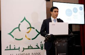 Bank Al Akhdar vise 40 agences en 2021