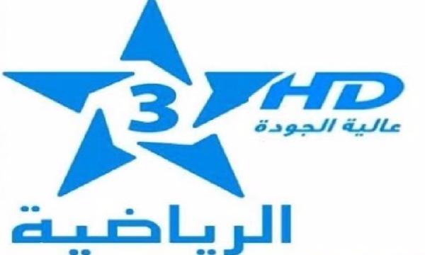 La chaîne Arryadia passera bientôt à la HD