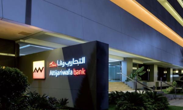Attijariwafa bank négocie un prêt de 100 millions d'euros avec la BEI