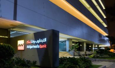 La BEI approuve un prêt de 100 millions d'euros à Attijariwafa...