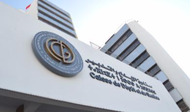 3 milliards de DH investis par la CDG