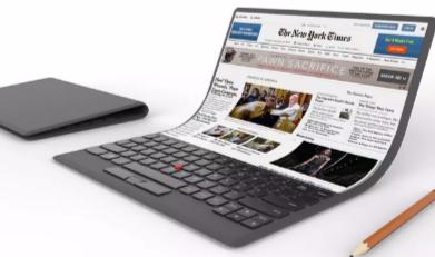 Lenovo imagine un PC portable à écran flexible