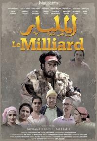 LE MILLIARD