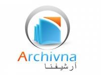 Archivna