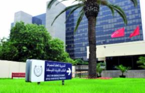 Groupe OCP : 40 MDH pour une nouvelle zone industrielle
