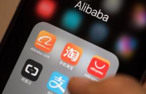 Alibaba investit 700 millions d'euros dans l'ameublement