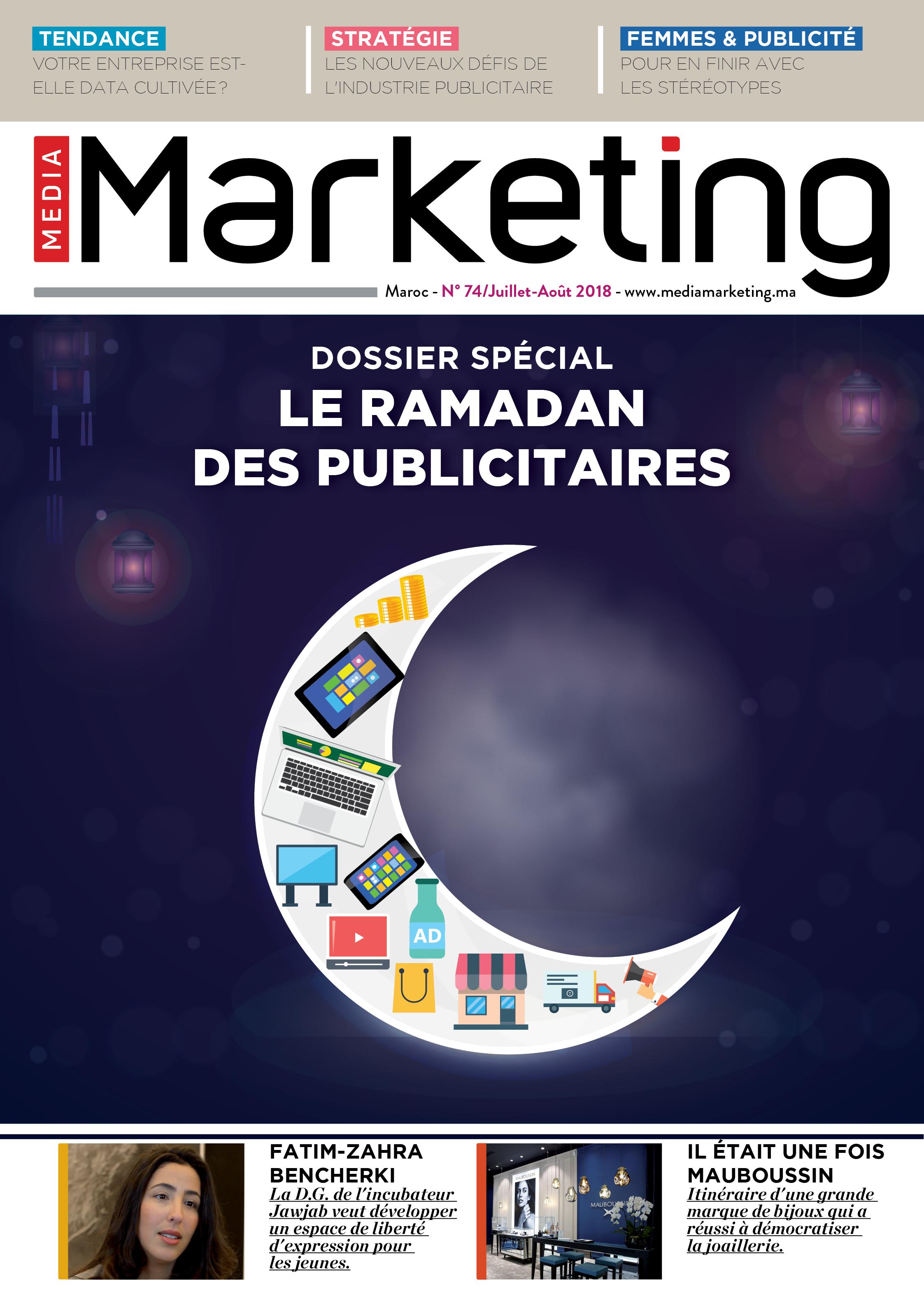 La Une : Le Ramadan des publicitaires