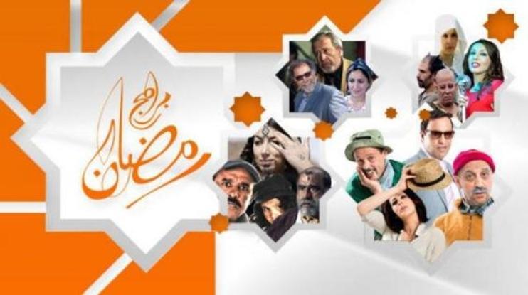 Le Ramadan selon les Marocains avec Mc Cann (dossier)