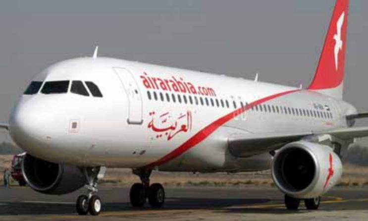 Compétition : Air Arabia sponsorise un projet conçu par des ingénieurs marocains