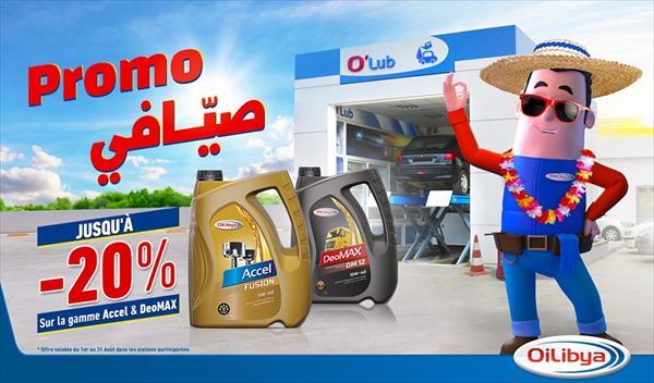 OiLibya lance une activation estivale avec jeux et promotions...