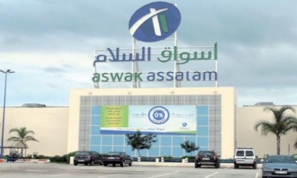 Aswak Assalam lance la construction d'un grand projet baptisé