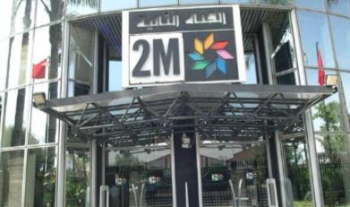 Retour des annonces publicitaires d'un jeu de hasard sur 2M, la chaîne se défend