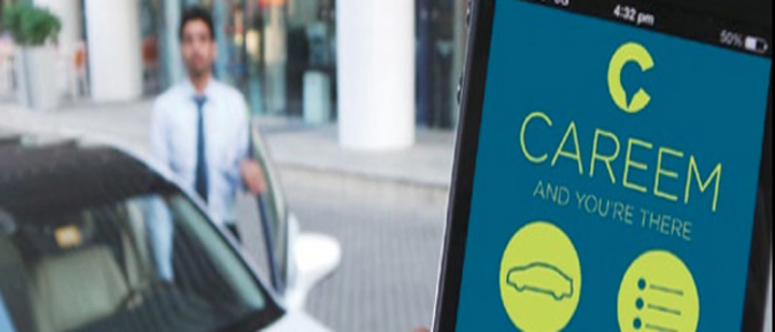 نتيجة بحث الصور عن «كريم» الشركة الفاعلة في خدمة حجز سيارات الأجرة