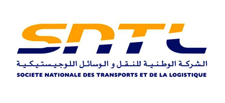 Aziz Alami Gourefti, nouveau DG de la SNTL